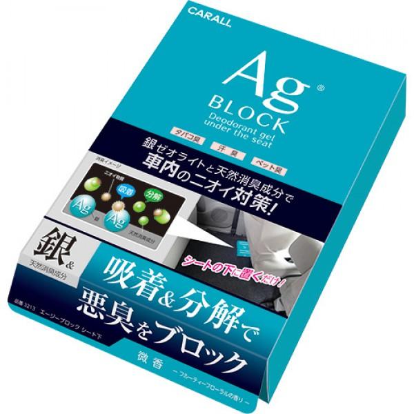AG Block Deodorant Under Seat