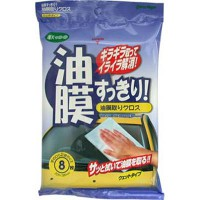 YC-1 салфетки для удаления масляных пятен со стекол
